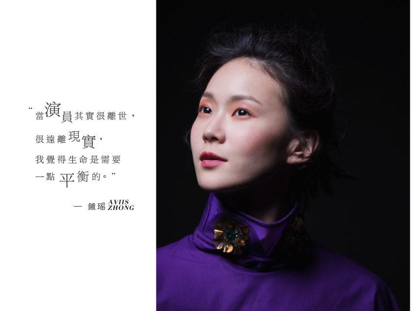 thefemin-the-femin-aviis-zhong-07.jpg