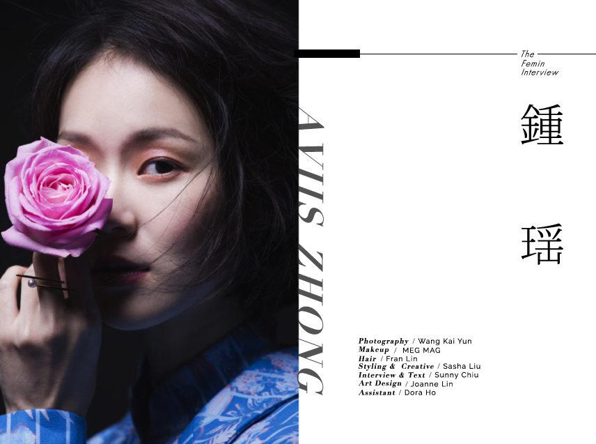 thefemin-the-femin-aviis-zhong-08.jpg